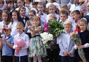В школах Днепра прозвенел последний звонок