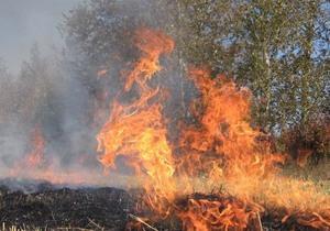 В Днепропетровской области объявлен повышенный класс пожароопасности