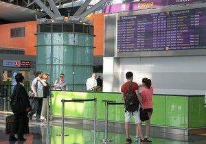 Поехать в ЕС недорого: как экономить на билетах, еде и ночлеге