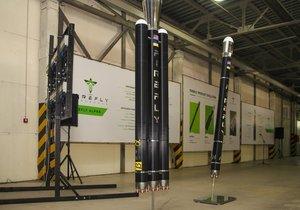 Первую частную ракетную компанию в Украине презентовали Президенту Петру Порошенко