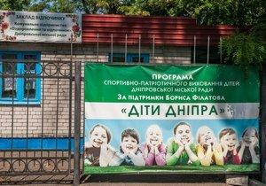 Муниципальный лагерь «Дети Днепра» готовится принять отдыхающих