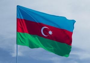 В Днепре отпраздновали день республики Азербайджан