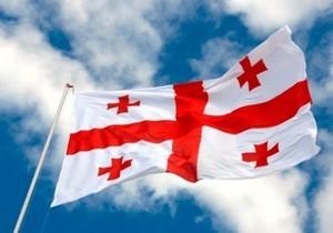 Днепрян приглашают отметить 100-летие независимости Грузии