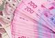 Инфляция в Украине стабильно снижается – НБУ