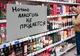 В Каменском продлят запрет на продажу алкоголя в ночное время