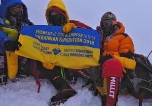 Глеб Пригунов наградил Дмитрия Семеренко - первого жителя Днепропетровщины, который покорил Эверест