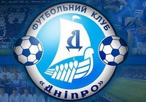 ФК Днепр в последнем домашнем матче сыграл вничью с Никополем