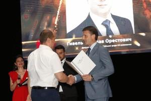 Глеб Пригунов поздравил Индустриальный район с 50-летием