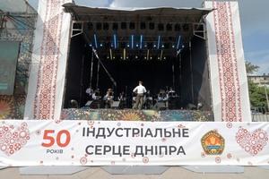 Арт-объект, праздничная программа и мастер-классы: Как Индустриальный район Днепра празднует 50-летие