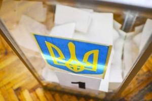 С завтрашнего дня в Украине начинается избирательная кампания - ЦИК