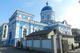 Вокруг Свято-Благовещенского храма в Днепре разгорелся конфликт