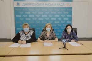 С 27 мая детские сады Днепра постепенно будут восстанавливать работу