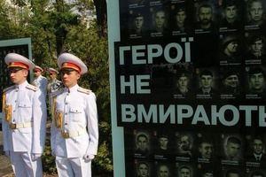 Борис Филатов запустил в соцсетях флешмоб #Герої_Дніпра