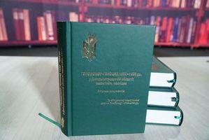 190 примірників унікальної книги про Голодомор 1932–1933 років у Дніпропетровській області передадуть у школи Дніпра