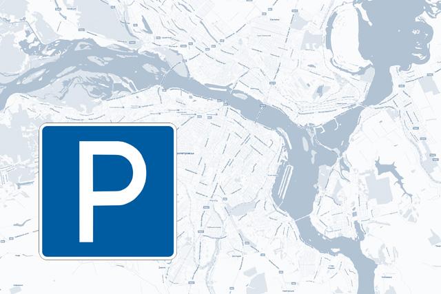 В Днепре изменят тарифы и зоны парковки