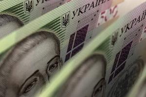 Платники податків Дніпропетровщини перерахували до бюджетів усіх рівнів 24 млрд гривень