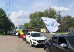 На Днепропетровщине  пройдет традиционный автопробег  «Спасибо за Победу! Спасибо за жизнь!»