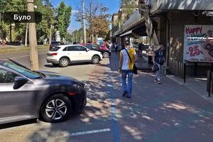 На Гагарина тротуар вернули пешеходам