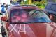 На Победе больше 10 автомобилей разрисовали краской