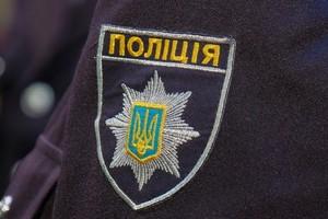 На Днепропетровщине работают уже более 70 полицейских офицеров громад