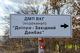 Водоканал «Дніпро-Західний Донбас» хочуть перевести під керівництво Дніпропетровської облради