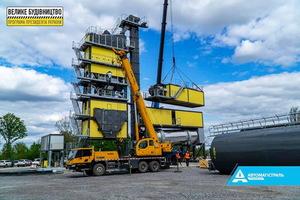 В Павлограде монтируют самый мощный в Украине асфальтобетонный завод