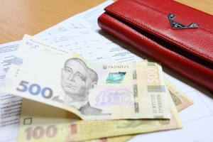 Оформление субсидий по-новому: украинцам подсказали четыре способа