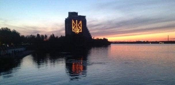 День конституции Украины - Днепропетровск