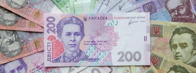 Украинцы будут погашать кредиты по-новому. Фото: Pixabay.com