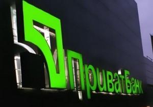 Кабмин решил докапитализировать «ПриватБанк» на 38,5 млрд грн