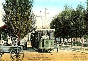 Трамваю Днепра исполняется 120 лет