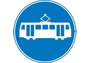 29 июня с 19:30 приостанавливается движение трамваев №18 и 19