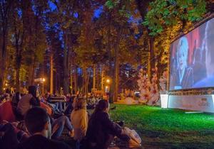Днепрян приглашают в уютный кинотеатр под открытым небом