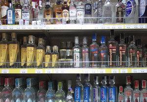 22 продавец после продал часов пиво в часов кемерово швейцарских ломбард