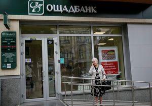 В Украине начали выпуск нового вида банковских карт