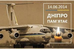 Это - страшный опыт войны для всех - Борис Филатов о годовщине трагедии с Ил-76