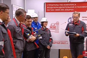 15 июня президент Украины Владимир Зеленский находится с рабочей поездкой на Донбассе