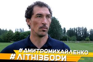 Дмитрий Михайленко рассказал о главных задачах СК «Днепр-1» в межсезонье