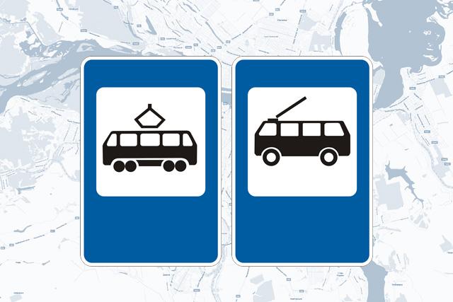 Перекрытия и изменения в движении электротранспорта 11 июня