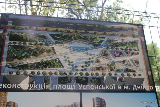 Площадь Успенскую обустроят фонтаном и навесами