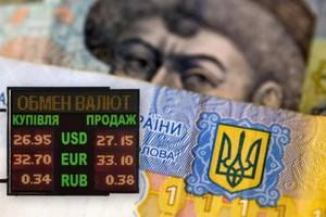 Доллар заметно подешевел – ждать ли курса ниже 27 гривен