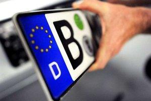 Успеть за 150 дней. Как в Украине стартовала льготная растаможка «евроблях»