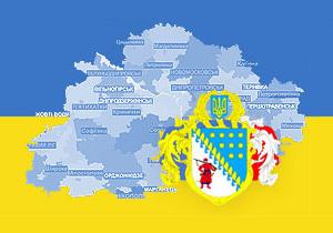 На Дніпропетровщині втілюються у життя нові соціальні ініціативи