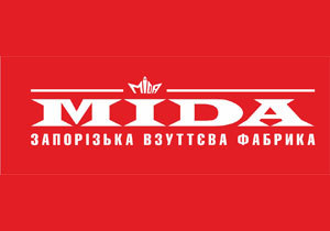 Запорожская обувная фабрика Мида | ВКонтакте