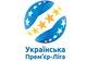 В УПЛ опровергли информацию о переезде Стали на стадион Банникова
