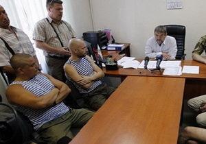 Много вопросов, мало ответов: кто виноват в отравлении детей АТОшников из Днепра