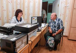 На Днепропетровщине реализовали социальные проекты на 3 миллиона гривен при поддержке GIZ