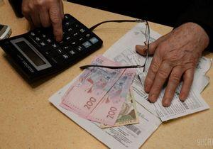 В Украине уже переназначили 75% субсидий на оплату коммунальных услуг