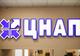 Как улучшают работу Центры предоставления админуслуг на Днепропетровщине