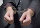 На Дніпропетровщині судитимуть чотирьох посадовців, спричинивших збитки на 300 тисяч грн